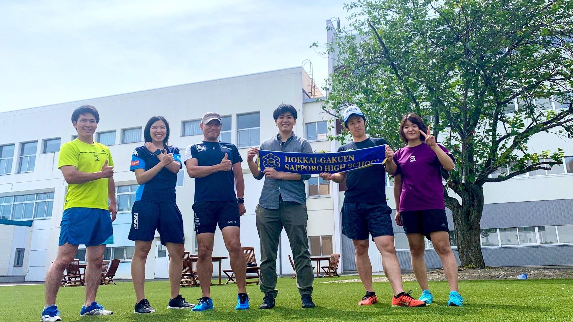 北海学園札幌高校スキー部・夏トレサポート