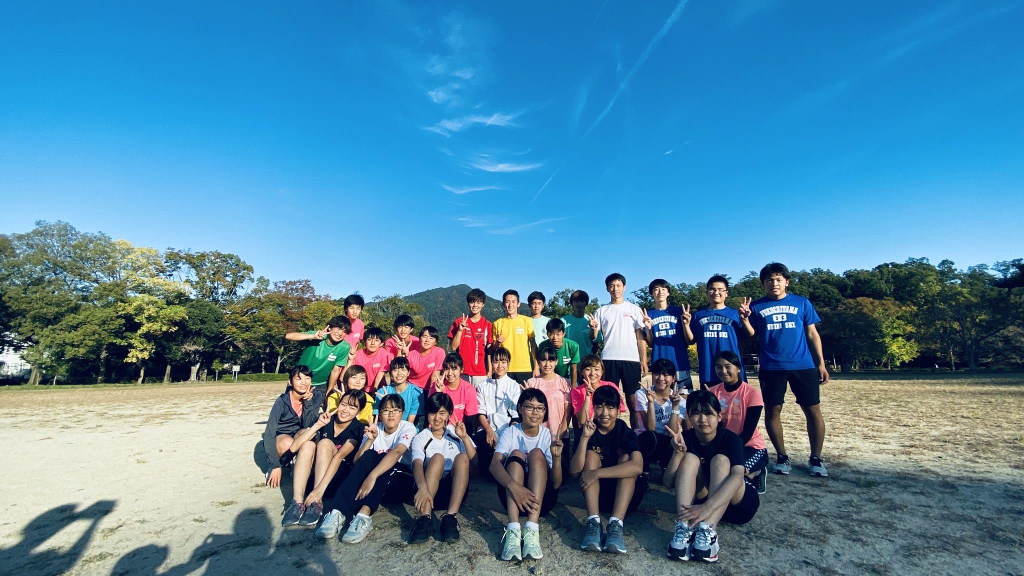 福知山成美+同志社高校+同志社女子中高校スキー部